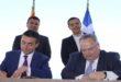 Grecia e Macedonia, siglato l'accordo sul nome dell'ex repubblica jugoslava